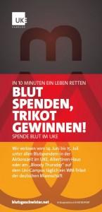 UKE WM 2018 Deutschland Trikot Blutspende Hmaburg